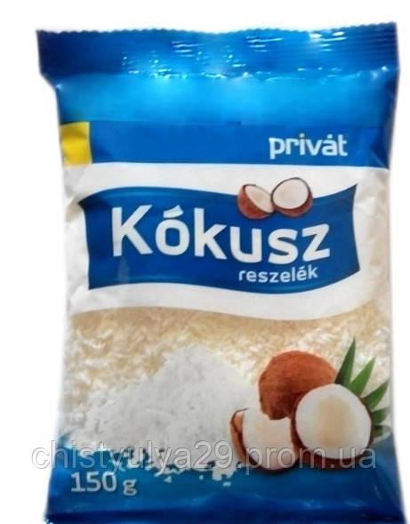 Стружка кокосовая Privat 150 гр - Чистюля в Ужгороде