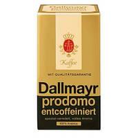 Кофе молотый без кофеина Dallmayr Prodomo Entcoffeiniert  500g
