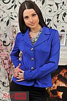 Пиджак женский с карманами Синий (оптом)