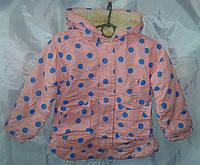Куртка парка утепленная  для девочки 5-8 лет,розовая