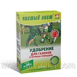Добриво для газону ТМ Чистий аркуш Газон 300г