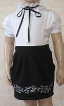 Юбка школьная с вышивкой 981, двухнитка, р.р.30-38