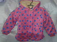 Куртка парка утепленная  для девочки 5-8 лет,малиновая