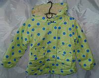 Куртка парка утепленная  для девочки 5-8 лет,салатовая
