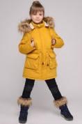 Пальто зимнее детское  DT-8236