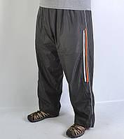 Штаны спортивные в больших размерах - Артикул 41-310