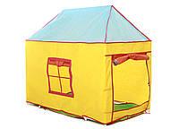 """Детская палатка """"Халабуда"""" 85х70х105 см"""
