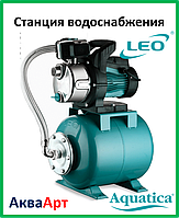 """""""Aquatica"""" Станция водоснабжения центробежная самовсасывающая LKJ-600SA (однофазный)"""