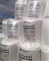 Сульфат Аммония (удобрение) NS 21-24 в мешках по 50кг, биг-бэг, пр-во Россия (лучшая цена купить)