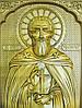 Икона деревянная резная Святого преподобного Сергия Радонежского с ажурной рамкой