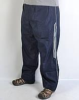 Штаны спортивные в больших размерах - Артикул 41-312
