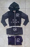 Спортивный костюм эластик на девочку 6-12 лет стразы