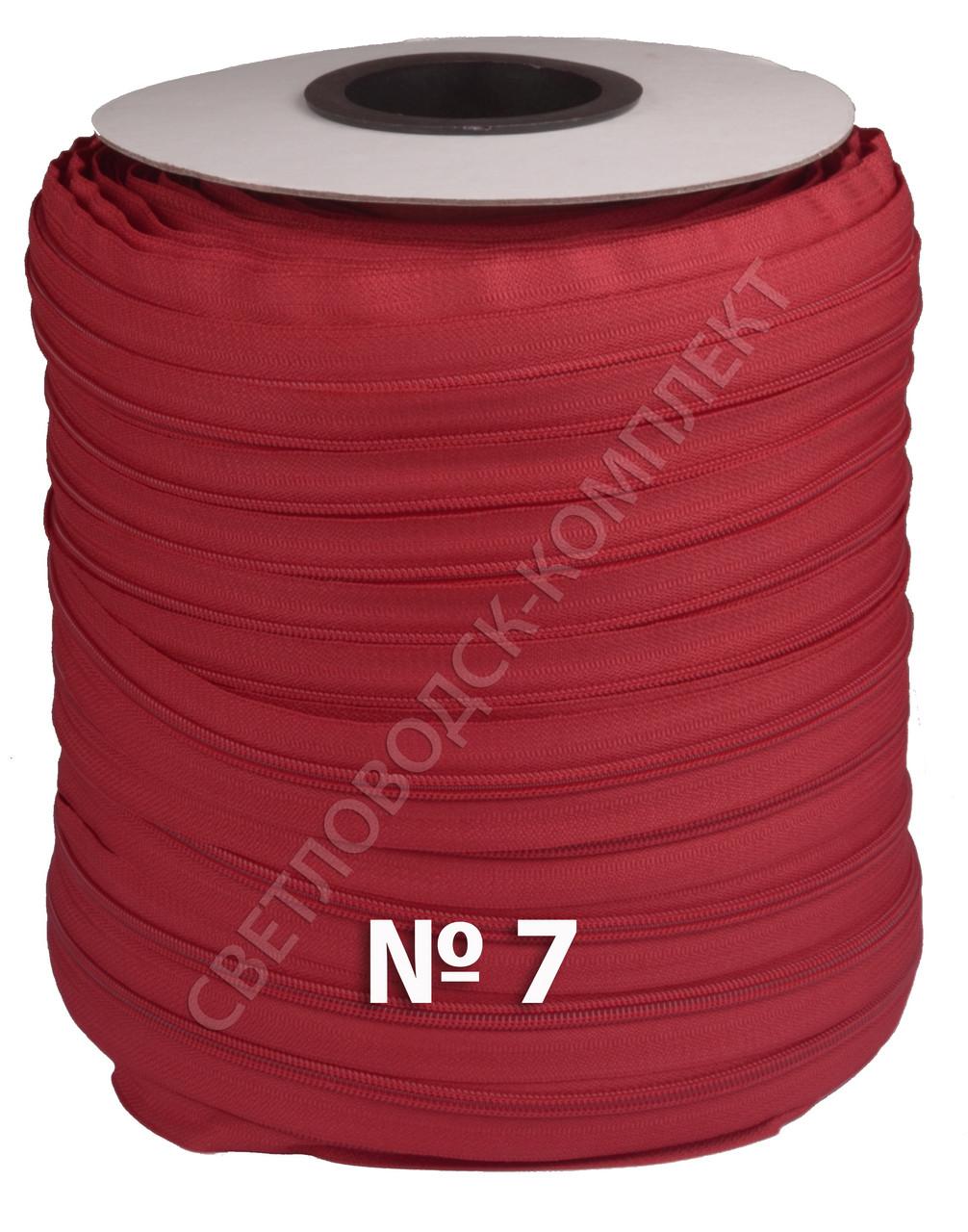 Молния спиральная метражная №7, 200 м в бобине, тип-1, цв. красный (С171)