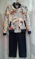 Спортивный костюм детский для девочек 6-10 лет,цветной-серый, фото 1