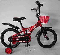 """Детский велосипед  AZIMUT ROCKY 14"""""""