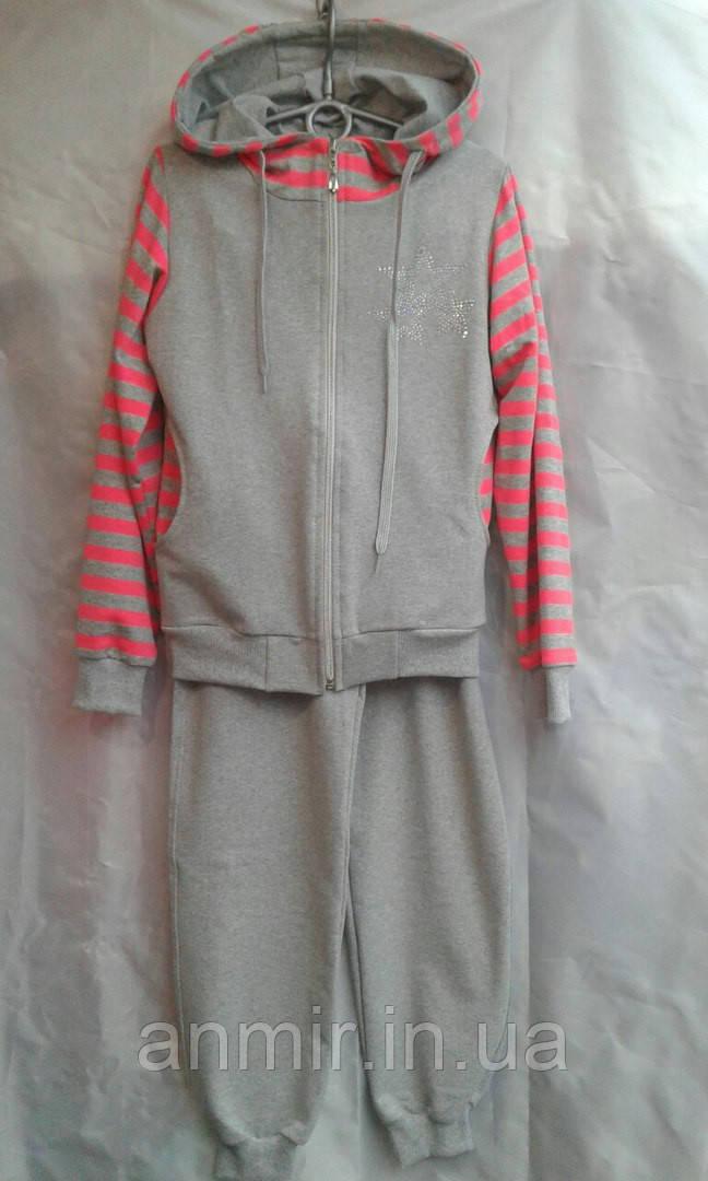 Спортивный костюм детский для девочек 6-10 лет,серый в розовую полоску, фото 1
