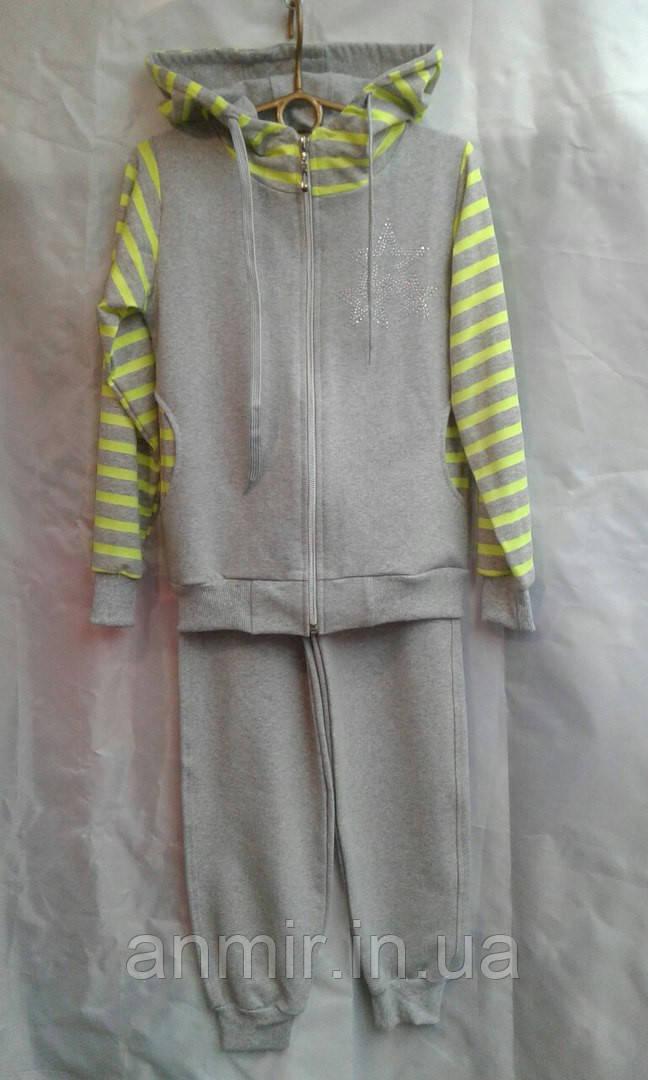 Спортивный костюм детский для девочек 6-10 лет,серый в зеленую  полоску, фото 1