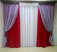 """Готовый комплект штор """"Артемида"""" (красный), фото 2"""