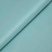 Однотонная ткань Универсал, цвет голубой мел
