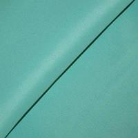Однотонная ткань Универсал, цвет лазурный