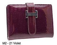 Визитница M2-21 Violet