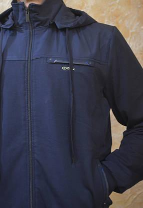 Мужской спортивный костюм Avic - L, фото 3