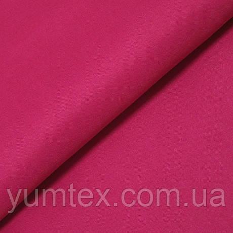 Однотонная ткань Универсал, цвет фуксия