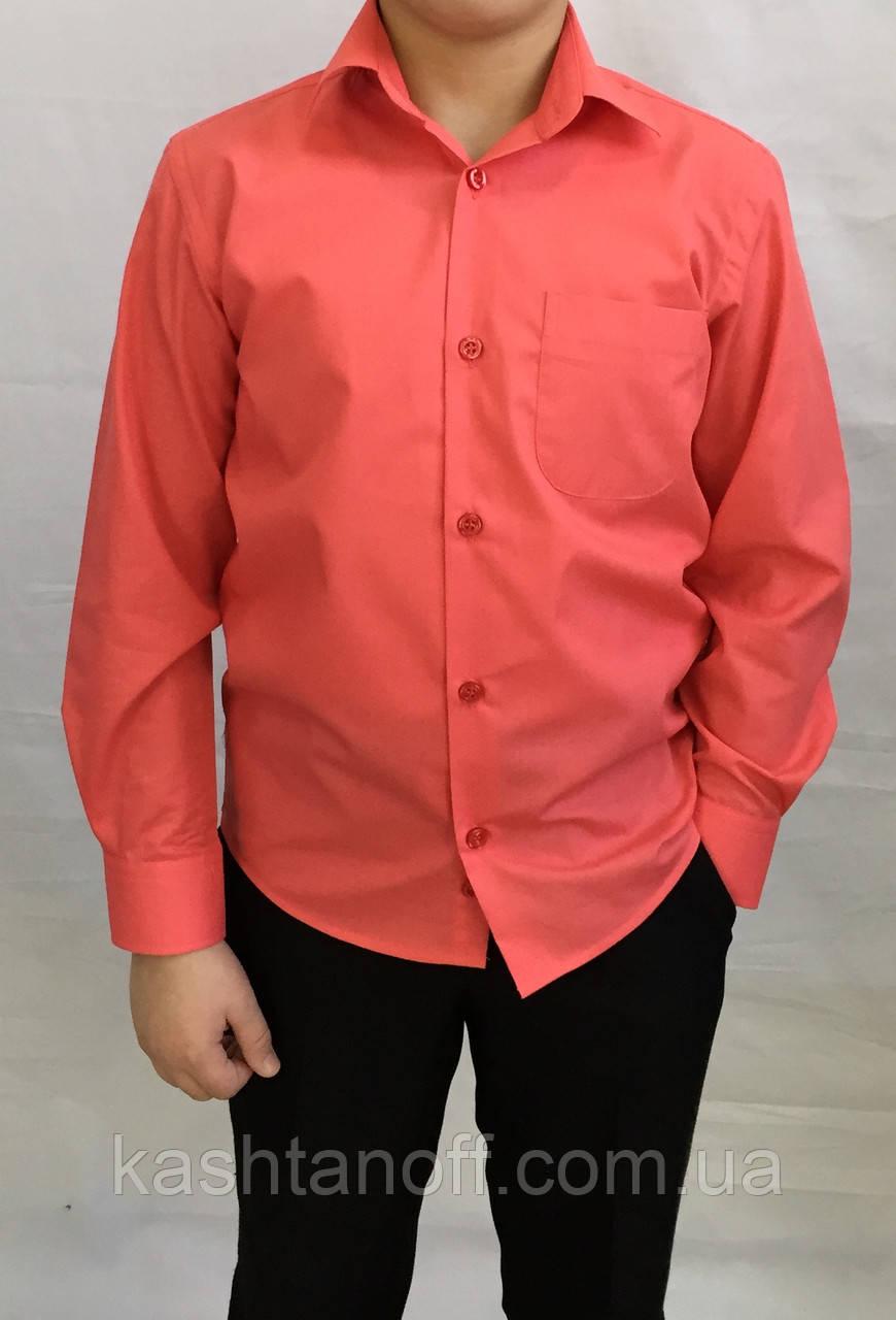 e88f90e8530be3b Коралловая школьная рубашка - Интернет-магазин КАШТАН Мужская, женская и  корпоративная одежда в Киеве