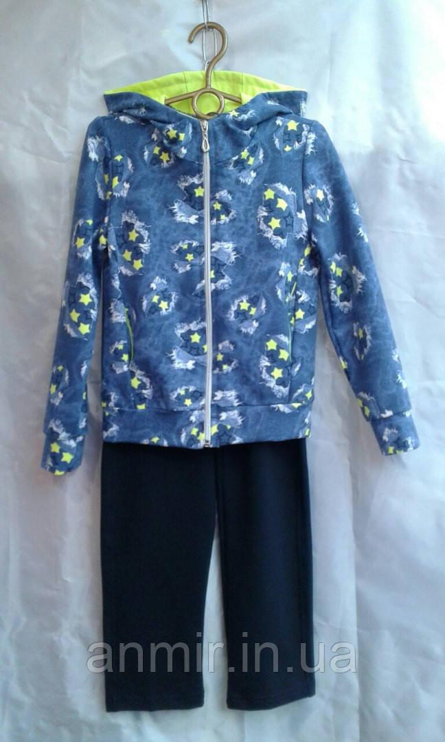 Спортивный костюм детский для девочек 6-10 лет,синий с салатовыми звездами, фото 1