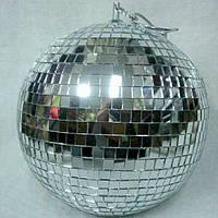 Зеркальный шар для вечеринок, диаметр 30 см
