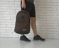 Городской рюкзак Nike коричневый с черными вставками