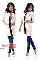 Пальто женское кашемировое с короткими рукавами - Светло бежевый (оптом)