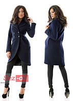 Пальто-фрак женское кашемировое - Темно синий (оптом)
