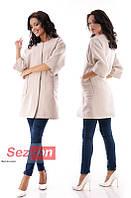 Пальто женское свободное с карманами - Бежевый (оптом)