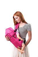 Рюкзак - кенгуру с капюшоном №8 Украина ТД, розовый