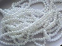 Бусины 0,6 см 10 грамм (примерно 100 шт) Белые