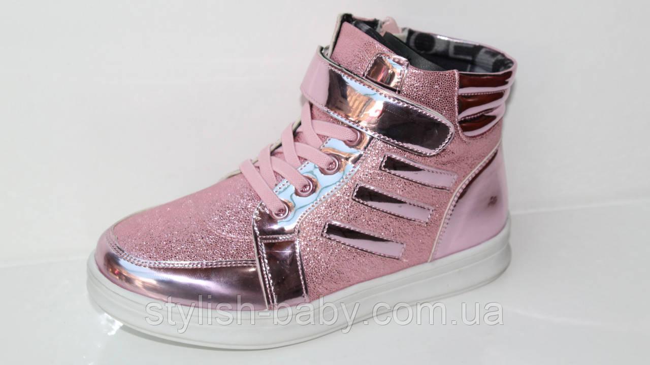 Детская обувь оптом. Детская демисезонная обувь бренда M.L.V. для девочек (рр. с 31 по 36)