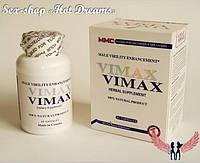 Капсулы Вимакс VIMAX для повышения потенции и роста члена
