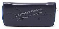 Женский кошелек барсетка синего цвета SACRED art.Бабочки