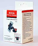 Автомобільний тримач для телефону YZ016, фото 5
