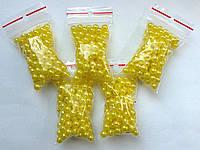 Бусины 0,6 см 10 грамм (примерно 100 шт) желтые