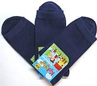 Детские темно-синие носки для школьников 18см(27-29р)