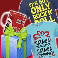 Как сделать правильный подарок!