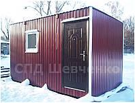 Мобильный домик Киев