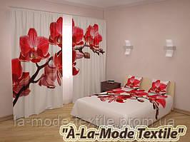 """ФотоКомплект """"Королева орхидей"""" покрывало и шторы"""
