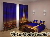 """ФотоКомплект """"Блеск Парижа"""" покрывало и шторы"""