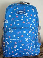 Рюкзак школьный - городской Ruibao/Elenfancy B295 синий