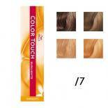Краска для волос Color Touch Sunlights/Relights /7 коричневый