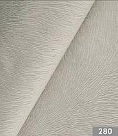 Мебельная велюровая ткань Пони 280