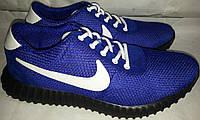 Кроссовки мужские текстильные р41 NIKE 1743 син сетка